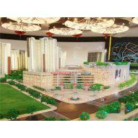 遵义沙盘模型制作|金雕模型(图)|地产建筑沙盘模型制作