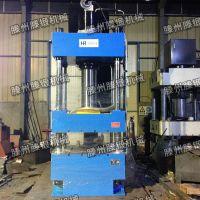 现货100吨液压机 电表箱成型油压机 铁屑压块机液压机