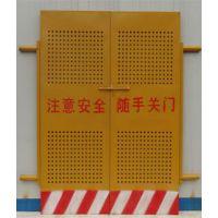 广东省hysw人货电梯门 升降机洞口防护门--276