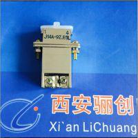 厂家直销原装正品J14A-20ZKL矩形连接器 正品保证