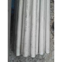 温州南京316L不锈钢焊管厂家现货批发规格表