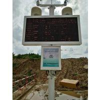 OSEN广东建筑工地扬尘TSP在线自动监测系统 价格