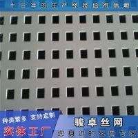 钢板网厂家直销 铁板钢板网 椭圆型过滤打孔板欢迎订购