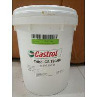 嘉实多Tribol CS 890/32/68/100 合成空压压缩机油