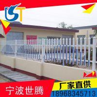 宁波pvc护栏定制 塑钢围墙护栏价格 pvc草坪隔离栏批发销售