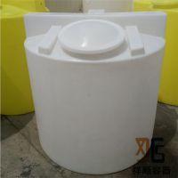 2.5吨圆形加药箱 2.5立方pe加药罐 2500升酸碱中和箱