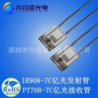 代理亿光红外发射接收管IR908-7C  红外接收管TP908-7