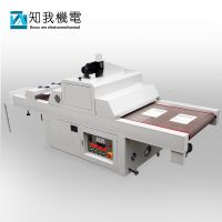 5.6kw2灯瓶子固化机印刷uv机紫外线固化uv油墨东莞uv胶水光固化机