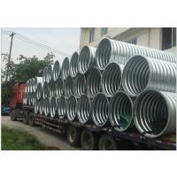 新疆石河子贝尔克大口径拼装波纹涵管的安装工艺要求