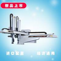 厂家直销注塑机机械手单截双臂伺服机械手