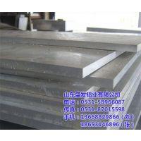 洛阳合金铝板|盛发铝业质量可靠(图)|合金铝板供应商