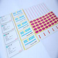印刷厂直销 铜版纸不干胶标签定做 彩色标签贴纸 空白条码打印纸