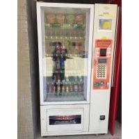 无人售货机多少钱 自动饮料零食售货机工厂 二维码无人贩卖机 自动贩卖机哪个品牌好
