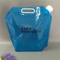 供应现货5L带塑料手柄折叠水袋户外饮用水吸嘴袋生产厂家