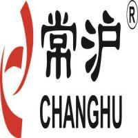 上海常沪高温线缆有限公司