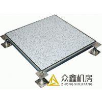 榆林全钢HPL防静电地板,陶瓷防静电地板