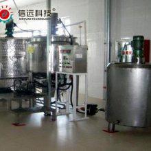 河南全自动牛油火锅底料包装机、火锅底料全自动包装生产线
