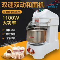 双速双动和面机_双速双动和面机采购_和面机型号种类多上厨具营行