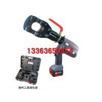 美国KuDos充电式液压切刀HEC-S55钢芯线液压断线钳 电缆剪汇能