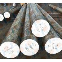宝逸供应优质SMn438合金结构钢SMn438圆钢SMn433合金结构钢SMn433圆钢规格齐全