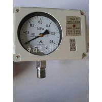 中西 电感式压力变送器 库号:M405933 型号:YSG-2A