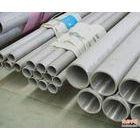 供应TP316L不锈钢管89*8厂家总经销13626235555