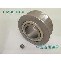 LFR5208-40KDD/NPP