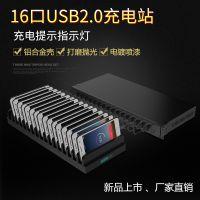 西普莱16口USB分线器HUB带电源 服务器多接口扩展 1U标准机柜设计