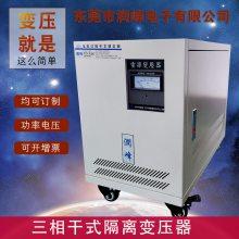 加热变压器大流电流加热变压器低压大电流变压器