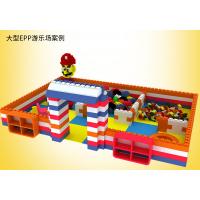 儿童游乐场epp积木 室内商场大型软积木 幼儿园乐高城堡软体设备
