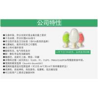 东莞直供 定制高强度耐老化体育运动用品TPE-6150