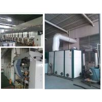 生物质能CLHS-0.72【生物质热风炉】 可以期待的绿色能源祈雅典