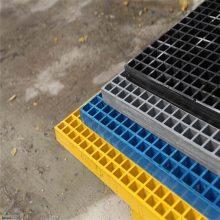树脂水沟盖板规格 玻璃钢走道板 铁路跨越走道