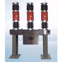 供应LW8-40.5 户外高压断路器六氟化硫断路器