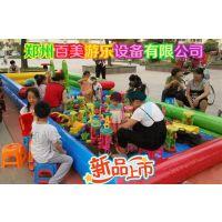 贵州毕节儿童充气沙滩池组合套装赚钱简单so esy!
