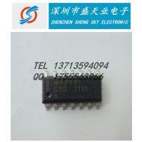全系列美信现货MAX491CSD SOP14 驱动器 收发器 接收器