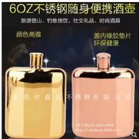 东莞市鑫达不锈钢制品有限公司