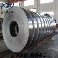 宝钢不锈钢带卷201 304 BA 2B面精密钢带大量现货