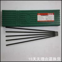 正品北京金威Z308铸铁焊条 ENi-C1纯镍芯石墨型药皮的铸铁电焊条