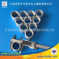 【工程案例】客户订购一批6063铝材拉西环填料 出口订单 高品质拉