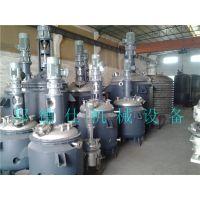 邦德仕直供PVC胶反应釜设备 电动OPP胶反应釜