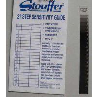 美国STOUFFER曝光尺 21格 (曝光测试片)进口曝光尺