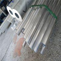 7075铝合金管 精拉无缝铝合金管 航空件标准硬质铝管