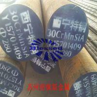 30CrMnSi无缝钢管厂家