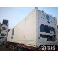 出售租赁冷冻集装箱,冷藏箱12米冷藏集装箱