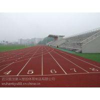 太原彭州混合型13MM塑胶跑道施工/幼儿园耐酸碱EPDM彩色颗粒塑胶/大学体育场塑胶跑道