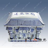 景德镇:陶瓷骨灰盒 可定制骨灰盒厂家 批发殡葬用品