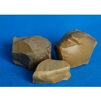 金泰烧结精炼渣可有效保护生态环境