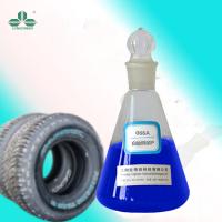 龙得润白胎侧保护液066A 橡胶脱模剂 脱模剂价格