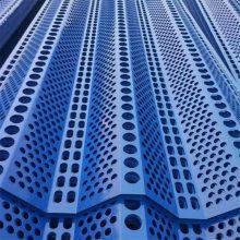 防风抑尘网 煤炭防风网 金属板网